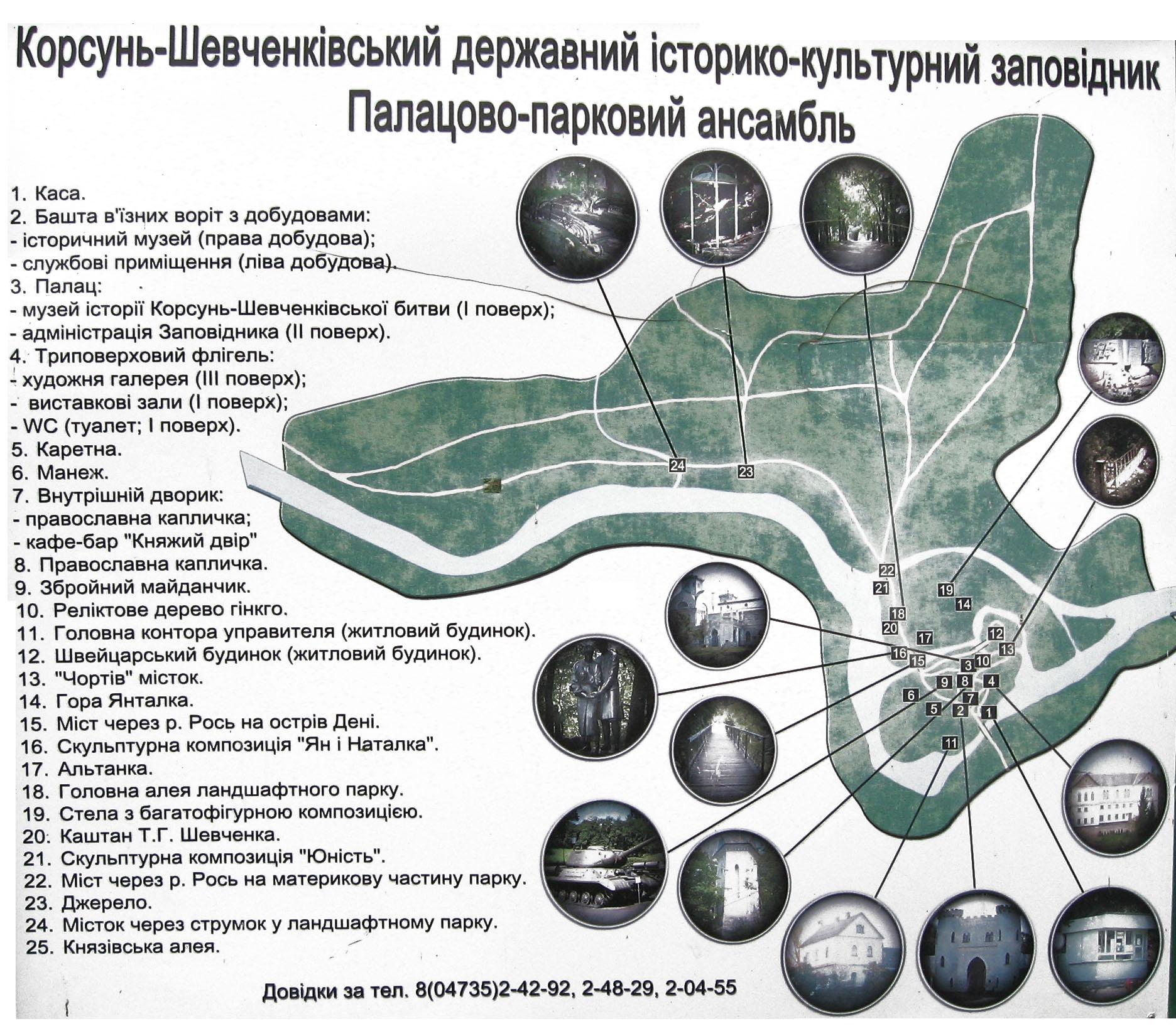 Онлайн карта схема план бесплатно