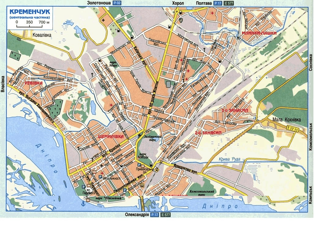 City portals and official sites of the city of Kremenchug: a selection of sites