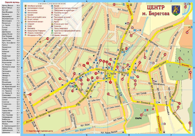 Beregovo Ukraine  city photo : Beregovo Beregszasz , Ukraine Detailed town/city map free download