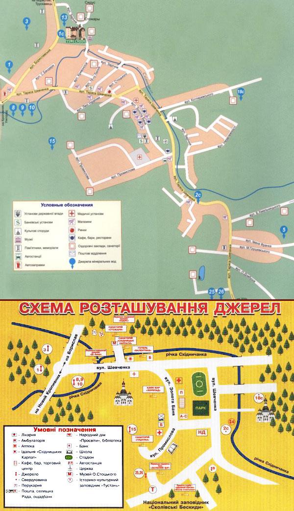 Shidnytsya